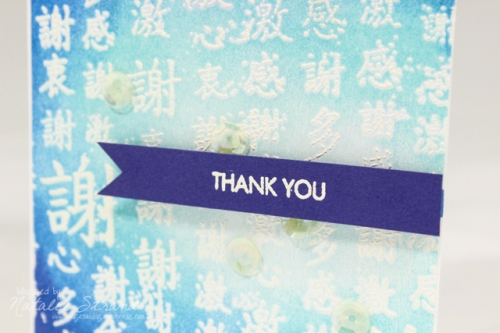 2017_06_25_blendedthankyou_blueclose-Edit