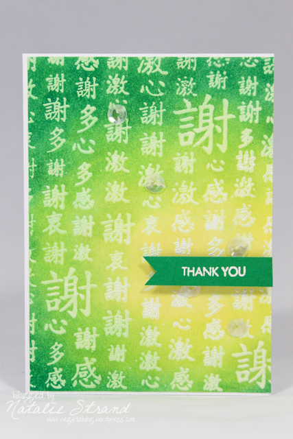2017_06_25_blendedthankyou_green-Edit