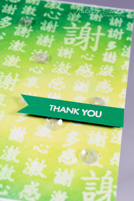 2017_06_25_blendedthankyou_greenclose-Edit
