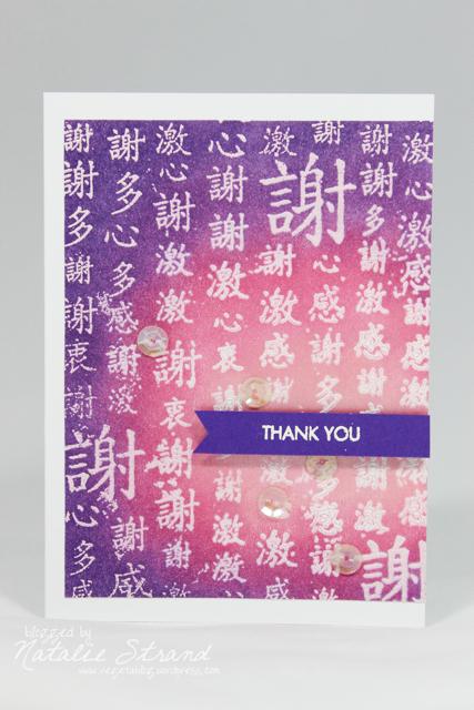 2017_06_25_blendedthankyou_purple-Edit